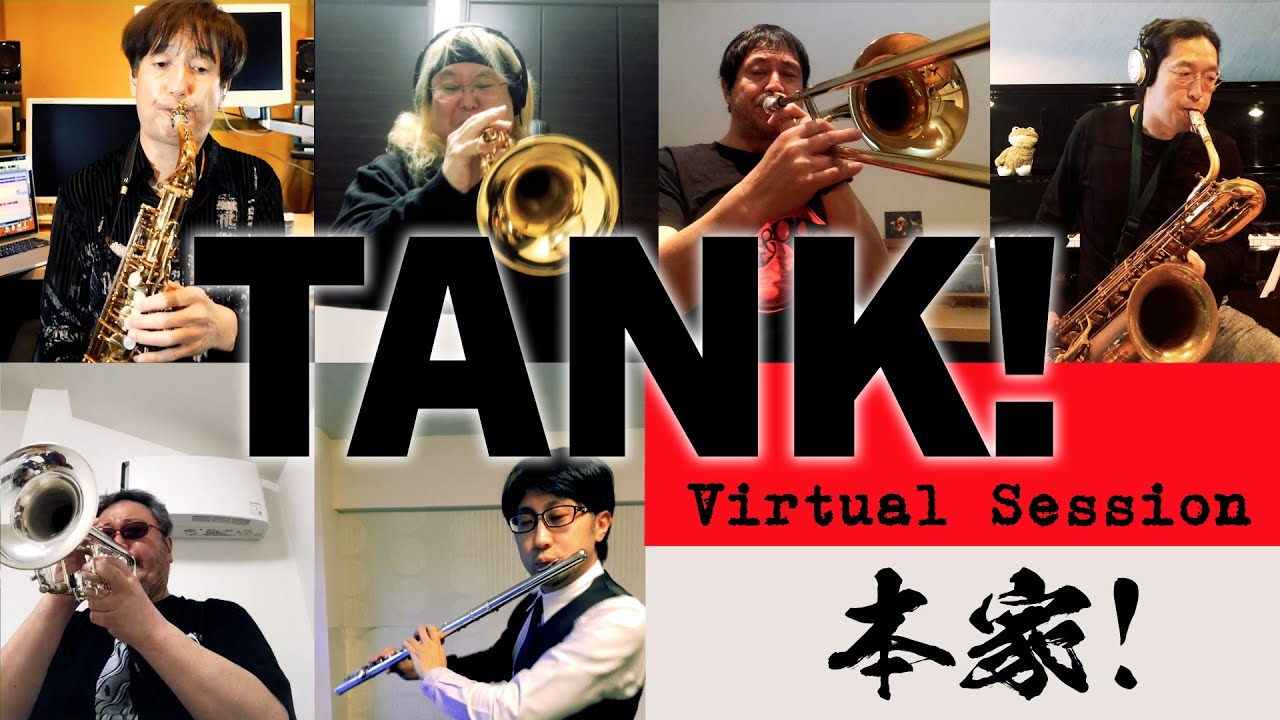Photo of the musical group TANK doing a virtual performance.